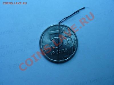 Бракованные монеты - 2P1030080