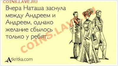 юмор - _OW6O7Tlz8k