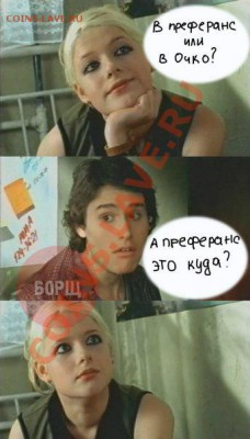 юмор - 2xmELqHqQ4A