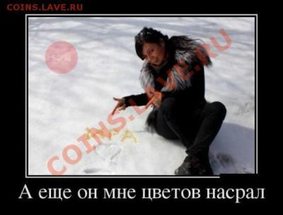 юмор - bZ_oQguZKOQ