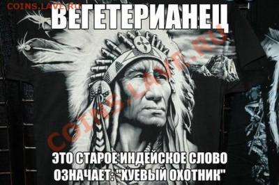 юмор - Fbv_ifMw4M4