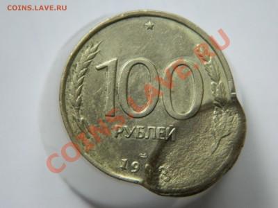 100 рублей 1993, двойной удар. - DSCN5018[1].JPG