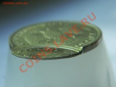 100 рублей 1993, двойной удар. - DSCN5022[1].JPG