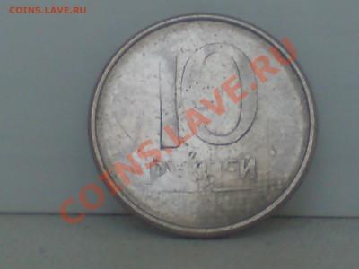 Бракованные монеты - DSC00002.JPG