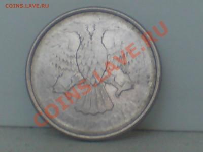 Бракованные монеты - DSC00004.JPG