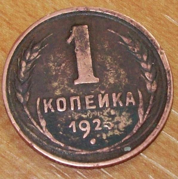 50 коп 1958 и 1 рубль 1998 - 464576054
