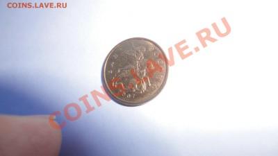 Бракованные монеты - DSC05827.JPG