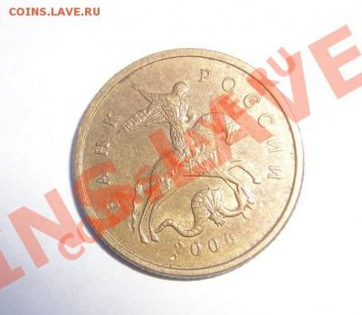 Бракованные монеты - DSC05828_cr