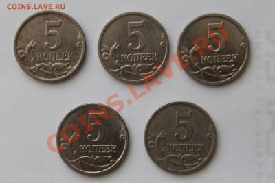Бракованные монеты - IMG_2962.JPG
