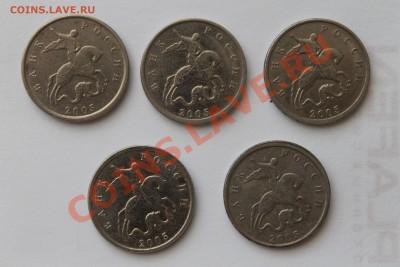 Бракованные монеты - IMG_2963.JPG
