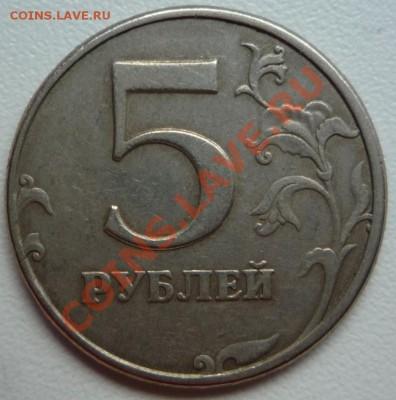Бракованные монеты - P1110042.JPG