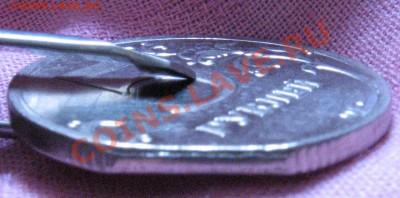 Бракованные монеты - IMG_3663.JPG