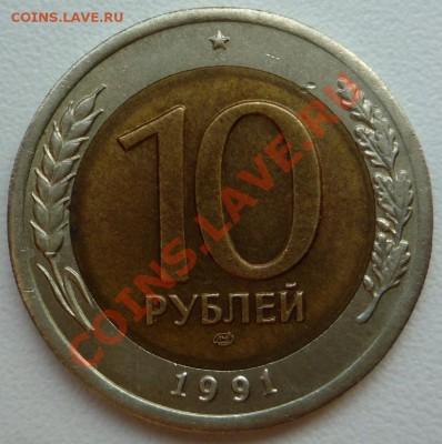 Бракованные монеты - P1110046.JPG