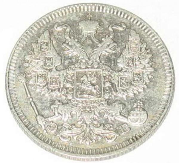 Куплю монеты царской России достоинством 20 коп..до 1911г - 20к1909_