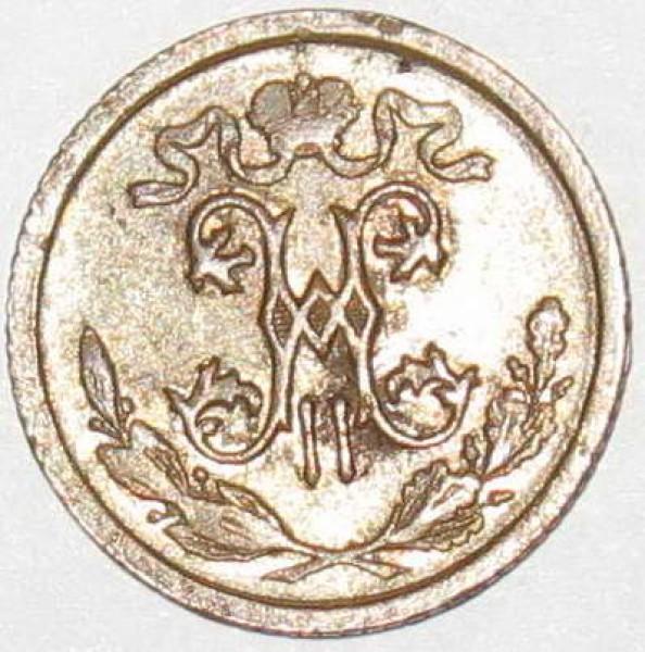 2 копейки 1868-1916 в блеске - 0.5к1912_