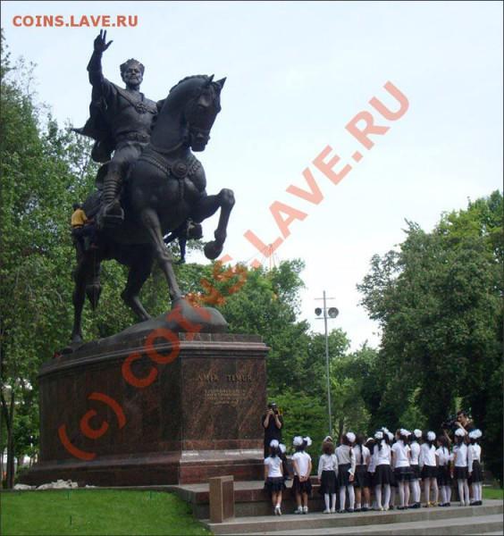 В Грузии сносят мемориал памяти погибших в ВОВ - tash_stas5_42