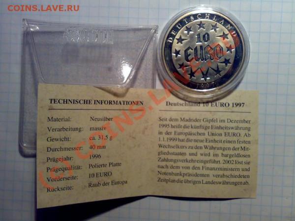 Оценка монеты - 16122009747