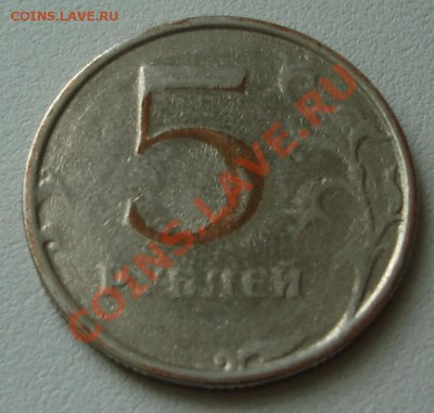 Бракованные монеты - непрочек 5.JPG