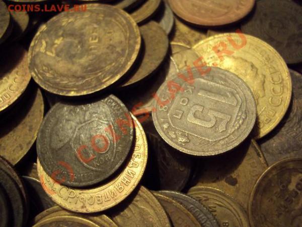 СРОЧНО НУЖЕН СОВЕТ! ПОКУПАТЬ ЭТУ КУЧУ МОНЕТ ЗА 2000 рублей?? - 5676