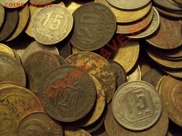 СРОЧНО НУЖЕН СОВЕТ! ПОКУПАТЬ ЭТУ КУЧУ МОНЕТ ЗА 2000 рублей?? - 567