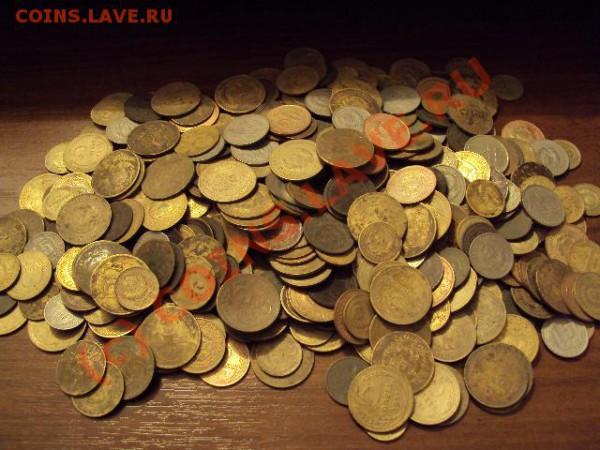 СРОЧНО НУЖЕН СОВЕТ! ПОКУПАТЬ ЭТУ КУЧУ МОНЕТ ЗА 2000 рублей?? - DS052