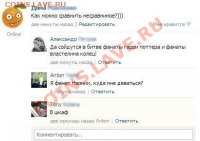юмор - hRajwvO4j-4