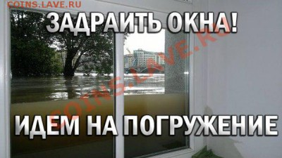юмор - LGFqgIt_aM8