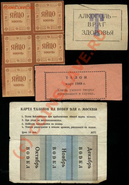 Умер Егор Гайдар и Владимир Турчинский - 00122