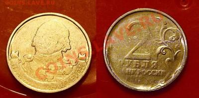Бракованные монеты - _6117687