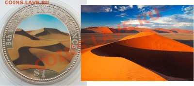 Монеты с ГОРАМИ (любых стран) - Намибия 2.JPG