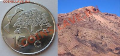 Монеты с ГОРАМИ (любых стран) - Намибия.JPG