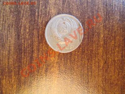 Бракованные монеты - IMG_0359.JPG