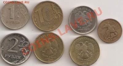 Бракованные монеты - сканирование0013