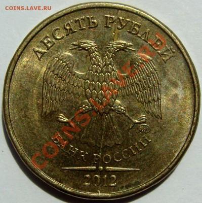 Бракованные монеты - DSC05600