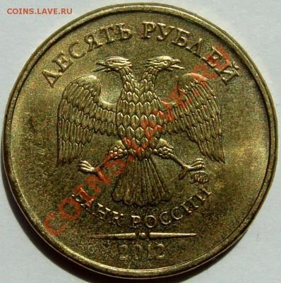 Бракованные монеты - DSC05601