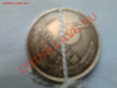 Бракованные монеты - Фото0375