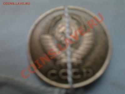 Бракованные монеты - Фото0374