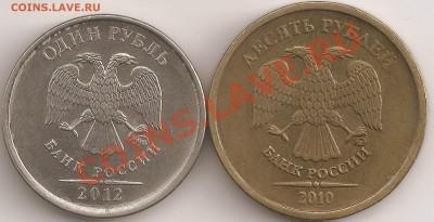 Бракованные монеты - сканирование0017