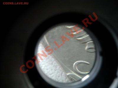 Бракованные монеты - Фото0377