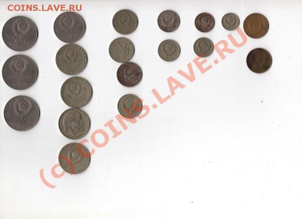 Оцените монеты - монета7779118