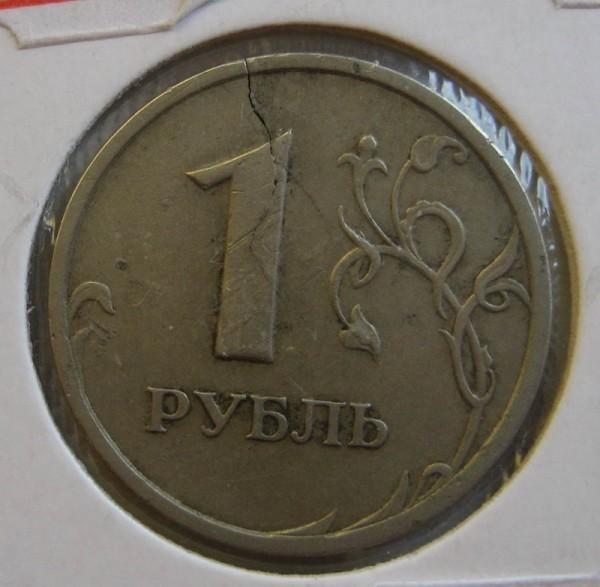 1 р 1998 раскол - 1_2