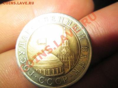 Бракованные монеты - IMG_0518.JPG