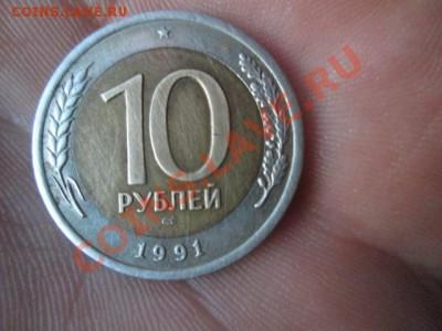 Бракованные монеты - IMG_0520.JPG