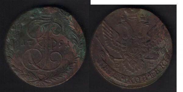 5 копеек 1791 ЕМ - 5k1791em