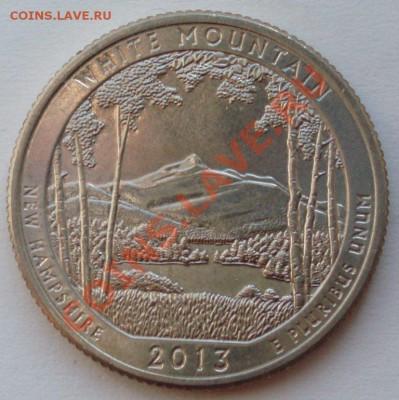 Монеты с ГОРАМИ (любых стран) - P6190565.JPG