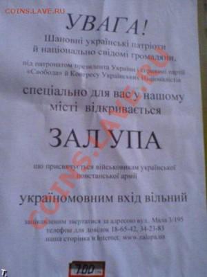 юмор - a726-1253046301