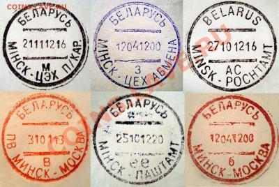 Неужели что-то меняется на почте России? - Штампы.