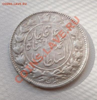 Иностранная монетка.На оценку. - P7060236.JPG