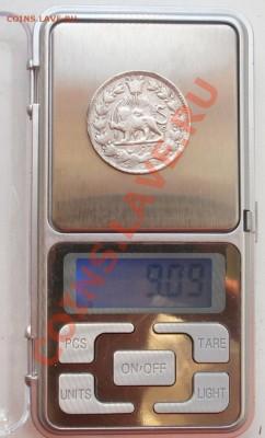 Иностранная монетка.На оценку. - P7060246.JPG