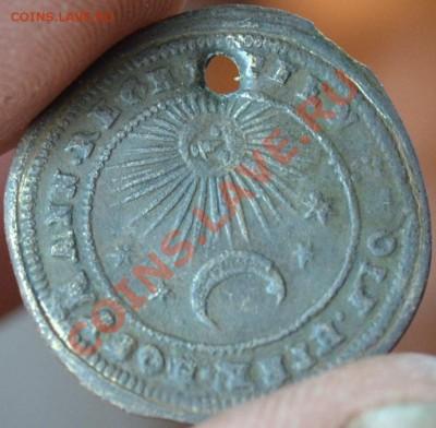помогите определить монеты - NKN_5078.JPG